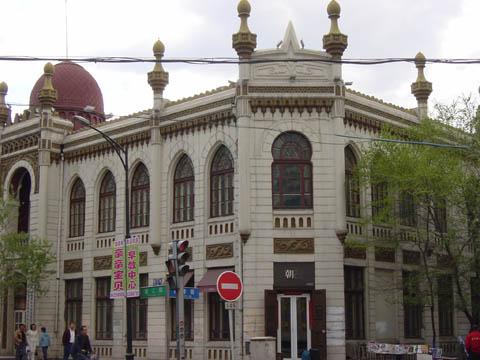 哈尔滨的欧式建筑风格:特殊意义建筑51