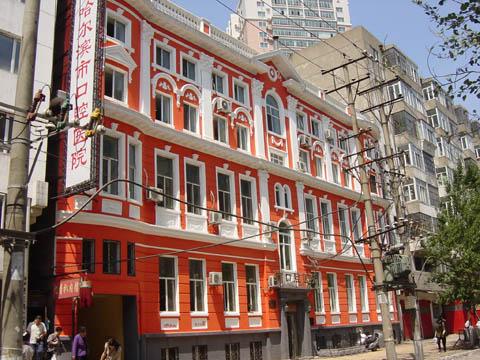 哈尔滨的欧式建筑风格:特殊意义建筑62