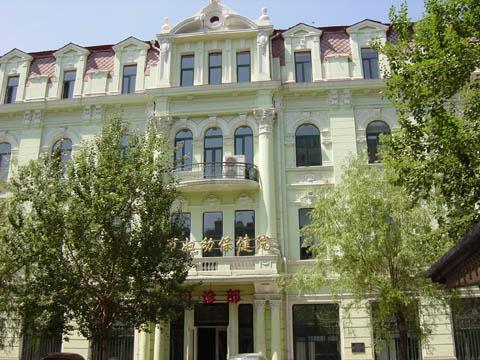 哈尔滨的欧式建筑风格:特殊意义建筑61
