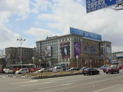 哈尔滨的欧式建筑风格:特殊意义建筑70
