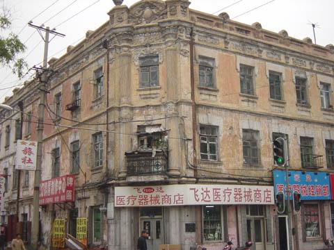 哈尔滨的欧式建筑风格:保护建筑14