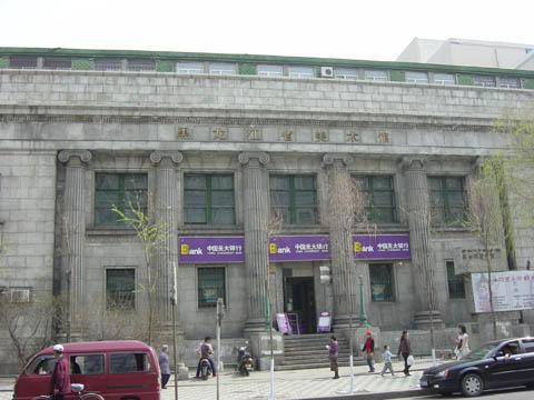 哈尔滨的欧式建筑风格:保护建筑19