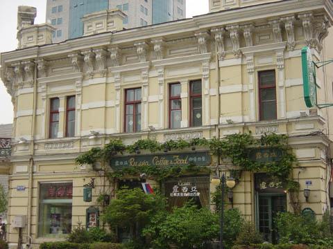 哈尔滨的欧式建筑风格:保护建筑22