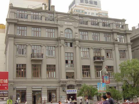 哈尔滨的欧式建筑风格:保护建筑28