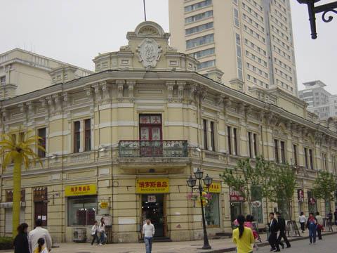 哈尔滨的欧式建筑风格:保护建筑20