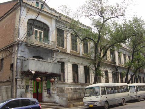哈尔滨的欧式建筑风格:保护建筑23