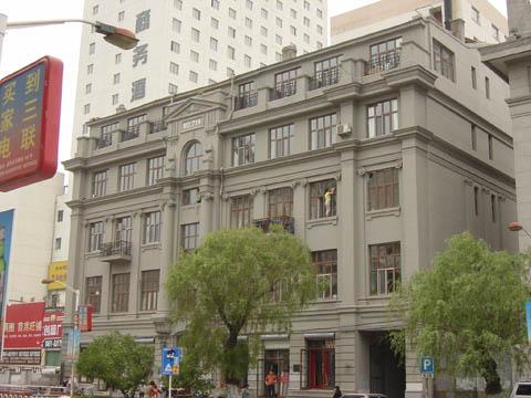 哈尔滨的欧式建筑风格:保护建筑27