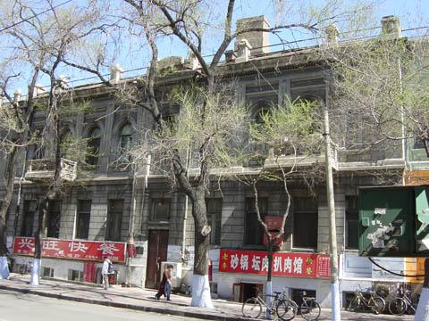 哈尔滨的欧式建筑风格:保护建筑30