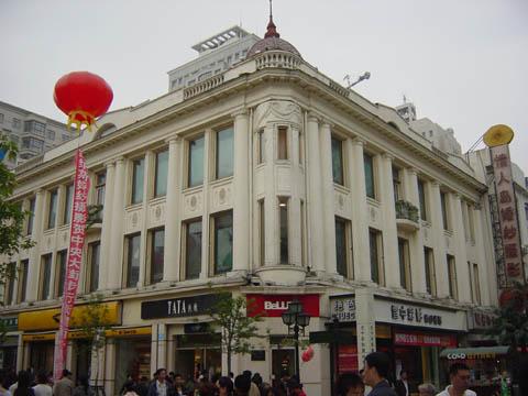 哈尔滨的欧式建筑风格:保护建筑36