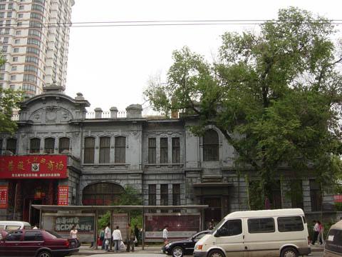 哈尔滨的欧式建筑风格:保护建筑29