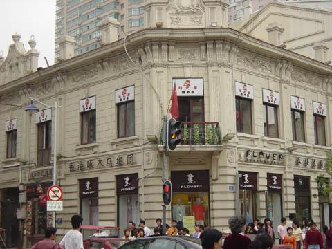 哈尔滨的欧式建筑风格:保护建筑34