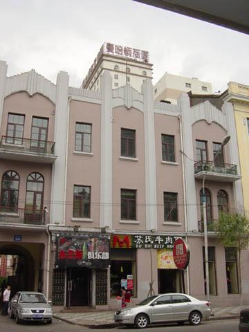 哈尔滨的欧式建筑风格:保护建筑31