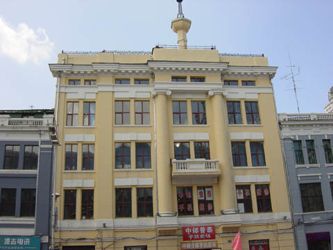 哈尔滨的欧式建筑风格:保护建筑39