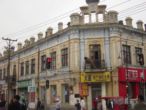 哈尔滨的欧式建筑风格:保护建筑7