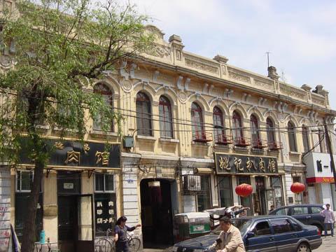 哈尔滨的欧式建筑风格:保护建筑4