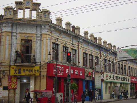 哈尔滨的欧式建筑风格:保护建筑8
