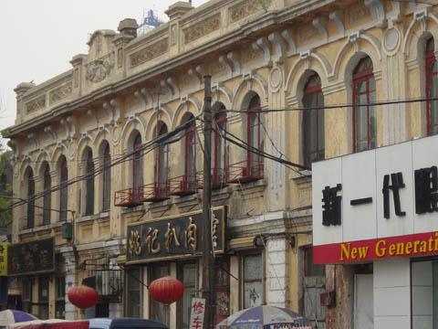 哈尔滨的欧式建筑风格:保护建筑2
