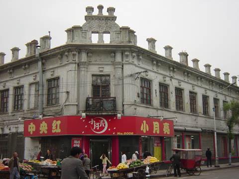 哈尔滨的欧式建筑风格:保护建筑5
