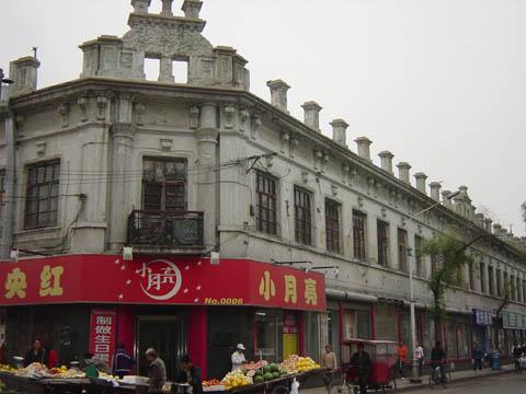 哈尔滨的欧式建筑风格:保护建筑50