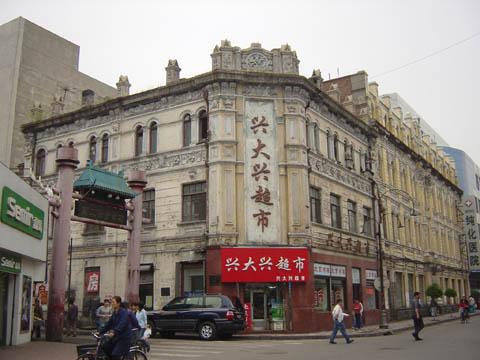 哈尔滨的欧式建筑风格:保护建筑52