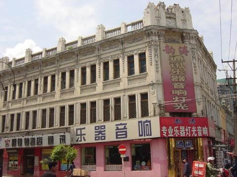 哈尔滨的欧式建筑风格:保护建筑49