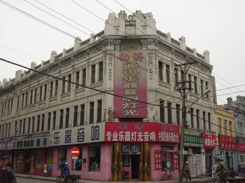 哈尔滨的欧式建筑风格:保护建筑53
