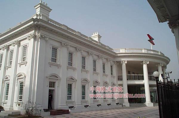 上海置信电器办公楼