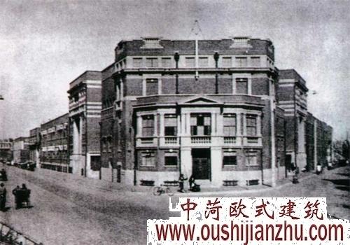 天津英租界的耀华学校