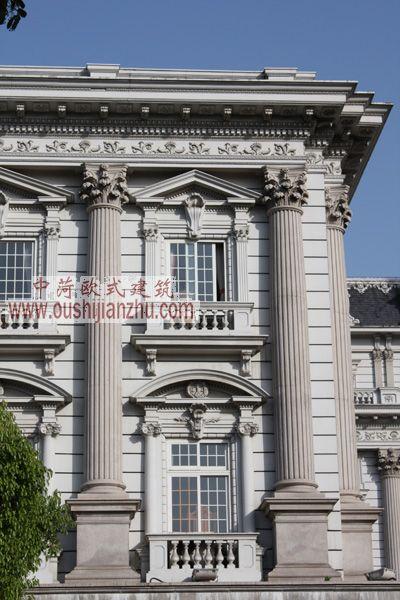 (转载)欧式建筑工程实例-上海闵行法院细部