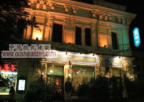 露西亚餐厅2