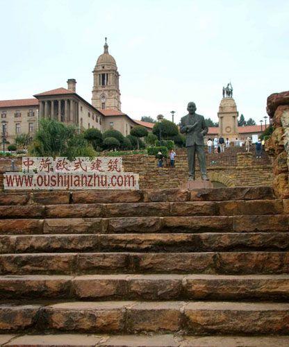 南非比勒陀利亚总统府