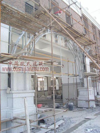 欧式风格学楼施工3