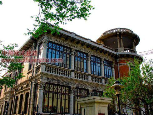 天津印象--欧式建筑大观园2