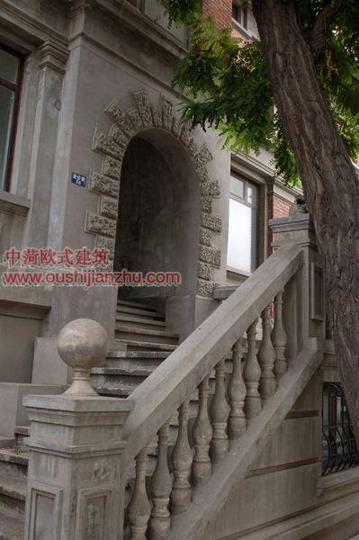 天津印象--欧式建筑大观园5