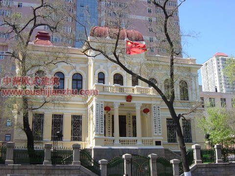 哈尔滨领事馆欧式建筑9