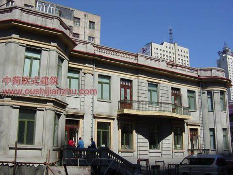 哈尔滨领事馆欧式建筑5