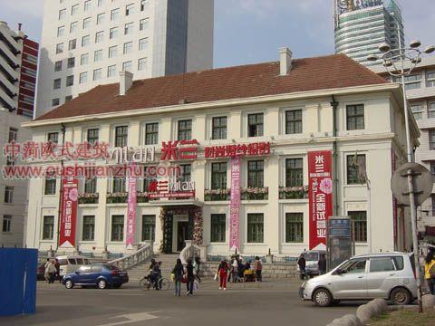 哈尔滨领事馆欧式建筑7