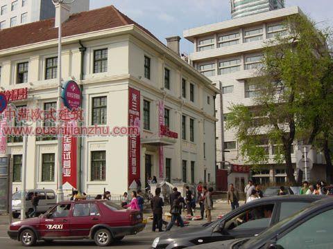 哈尔滨领事馆欧式建筑8