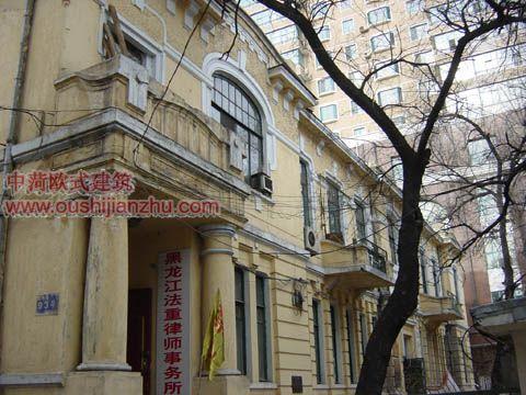 哈尔滨领事馆欧式建筑15