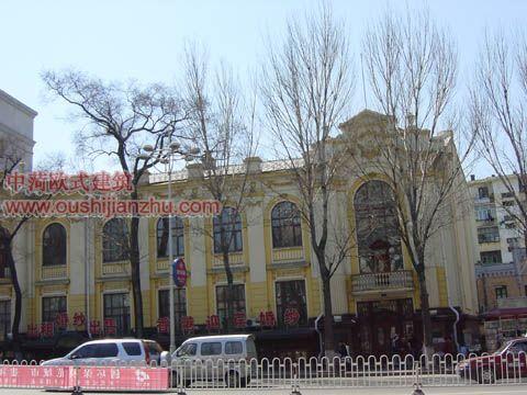 哈尔滨领事馆欧式建筑12
