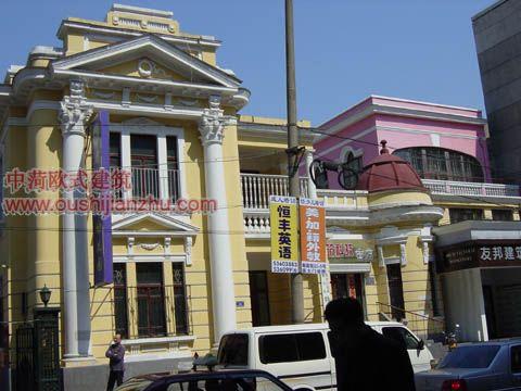 哈尔滨领事馆欧式建筑17