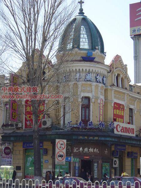 哈尔滨领事馆欧式建筑14