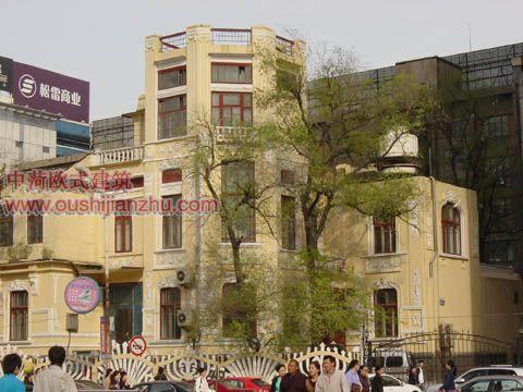 哈尔滨领事馆欧式建筑18