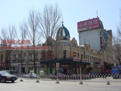 哈尔滨领事馆欧式建筑13