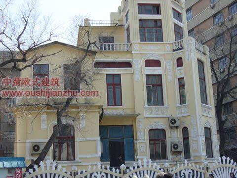 哈尔滨领事馆欧式建筑20