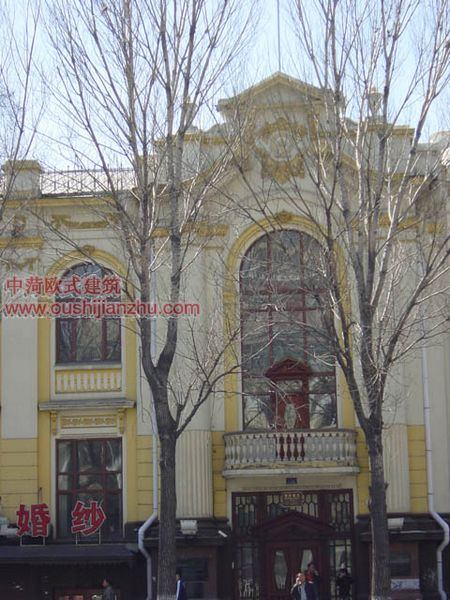 哈尔滨领事馆欧式建筑11