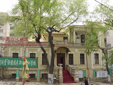 哈尔滨领事馆欧式建筑24