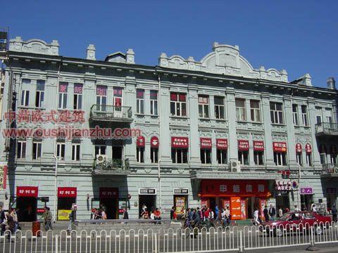 哈尔滨领事馆欧式建筑29