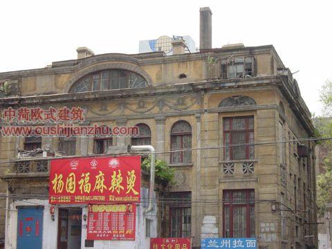 哈尔滨领事馆欧式建筑28
