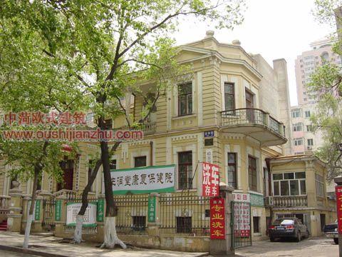 哈尔滨领事馆欧式建筑25
